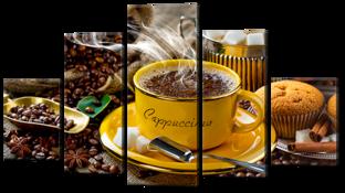 Жёлтая чашка кофе