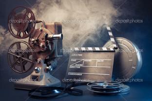 старый проектор, объекты