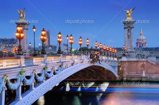 Александр Сергеевич III мост