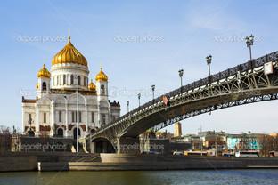 мост к собор Христа Спасителя