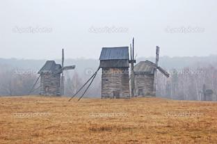 мельницы в тумане Украина