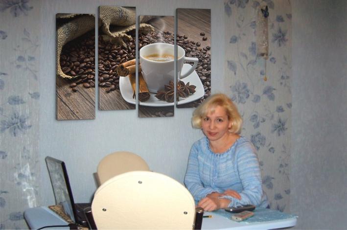 Людмила Михайловна