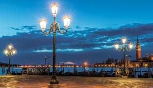 Ночные фонари