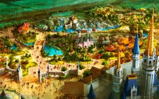 Панорама на город сказочный
