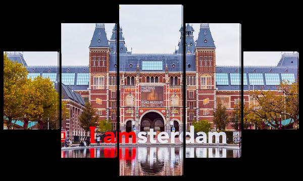 Художественный музей в Амстердаме