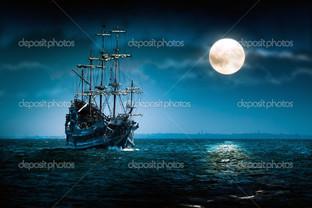 Призрак корабль